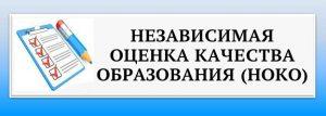 https://anketa.68edu.ru/